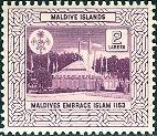 Maldive; 1964: Sc. # 133: **/MNH Single Stamp