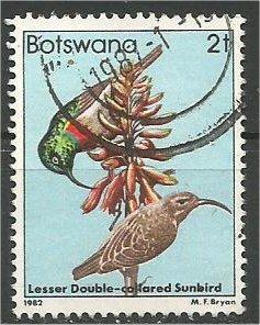 BOTSWANA, 1982, used 2t, Birds Scott 304