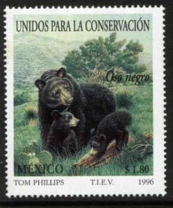 MEXICO 2011, Wildlife Conservation, Black Bear with Cubs. MNH. VF.
