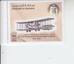 2018 Bahrain First Flight to Bahrain (Scott NA) MNH