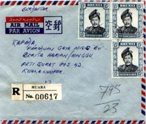 Brunei 15c Sultan Omar Ali Salfuddin (3) 1973 Muara, Brunei Registered Airmai...