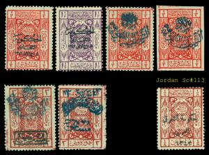 SAUDI ARABIA 1925 JEDDA Issue - Black & Blue Surcharge/Ovpt. group - mint MH VF