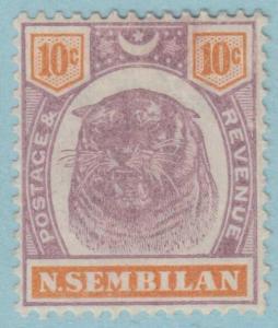 Negri Sembilan 10 Postfrisch Leicht mit Scharnier Og Kein Fehler Sehr Fein