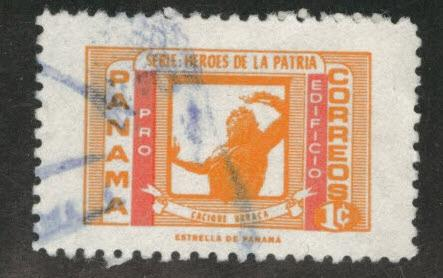 Panama  Scott RA66 Used  1973-75 Postal Tax stamp