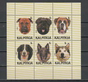 Kalmykia, 1999 Russian Local. Dogs on Light Brown color sheet of 6.
