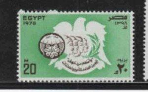 EGYPT #1080  1978  SOCIAL SECURITY EMBLEM     MINT  VF NH  O.G