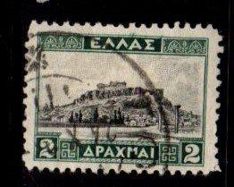 Greece - #329 The Acropolis  - Used