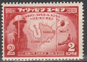 Philippine Is #N26 MNH (S2277L)