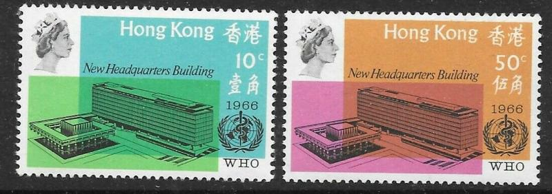 HONG KONG SG237/8 1966 W.H.O. HEADQUARTERS MTD MINT