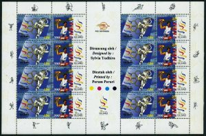 Indonesia 1717-1720a sheets,MNH.Michel 1716-1719. Southeast Asia Games,1997.