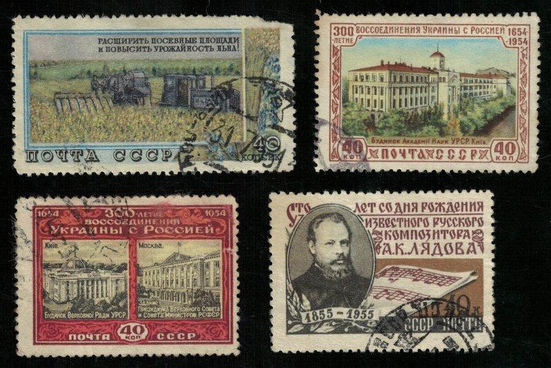 Soviet Union, (2831-Т)