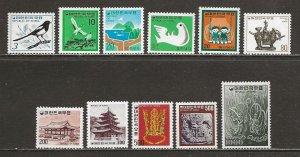 Korea Scott catalog # 1088-1103 Unused HR