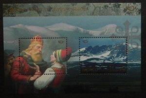 Norway 1538. 2008 Norse Mythology souvenir sheet, NH