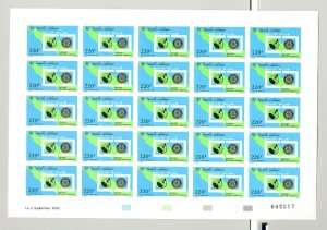 New Caledonia #C215 Rotary, Maps 1v Imperf M/S of 25