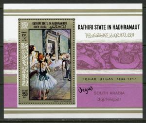 KATHIRI STATE OF SEIYUN EDGAR DEGAS DANCING CLASS SOUVENIR SHEET MNH