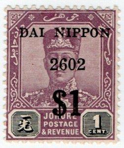 (I.B) Malaya States Revenue : Johore $1 OP (Japanese Occupation)