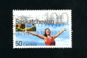 Canada #2117  -2  used VF 2005 PD