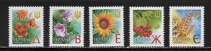 Ukraine 418-22 Plants set MNH