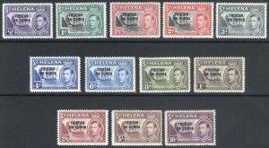 Tristan Da Cunha 1952 1/2d-10s GVI SG 1-12 Sc 1-12 LMM/MLH Cat £140($182)