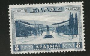 GREECE Scott 381 MH*  1934 Athens Stadium stamp CV$57.50