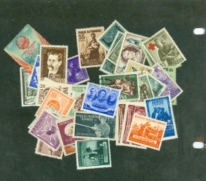 selection Romania 1953-56 with many better mint CV $64