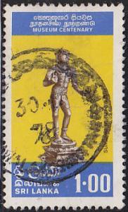 Sri Lanka 516 Used 1977 Sundara Murti Swami