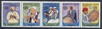Libya 1249 MNH Music, Drums, Musical Instruments