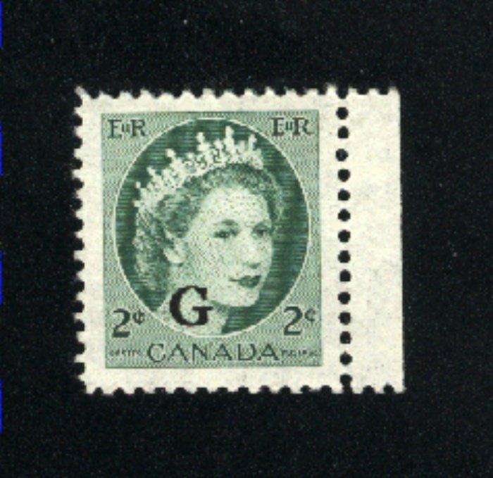 C  O41 -4  Mint NH VF 1955-56 PD
