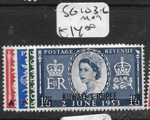 KUWAIT  (P2005B)   ON GREAT BRITAIN  QEII CORONATION SG 103-6  MOG
