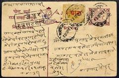 Indian States - Jaipur 1926c Native 1/4a postal stationer...