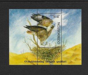 BIRDS - UZBEKISTAN #196  MNH