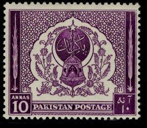 PAKISTAN GVI SG61, 10a violet, M MINT.
