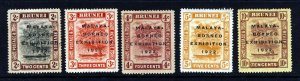 BRUNEI 1922 MALAYA-BORNEO EXHIBITION OVERPRINTS SG 52 to SG 56c MINT