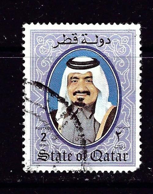 Qatar 658 Used 1984 Issue