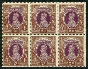 India KGVI SG260 2R Purple and Brown U/M Block of SIX