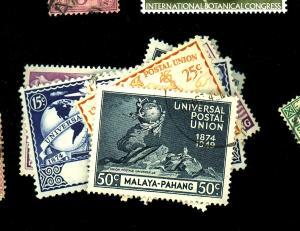Malaya Pahang #46-49 MINT & Used F-VF LH