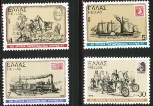 GREECE Scott 1249-1252  MNH** 1978 stamp on stamp set