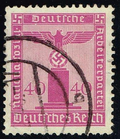 Germany #S11 Franchise Stamp; Used (11.00)