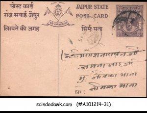 JAIPUR STATE - 1945 1/2a MAHARAJA POSTCARD - USED