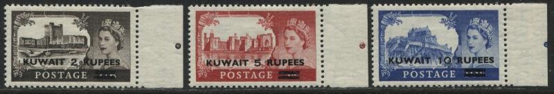Kuwait QEII 1955 overprinted 2 to 10 rupees mint o.g.