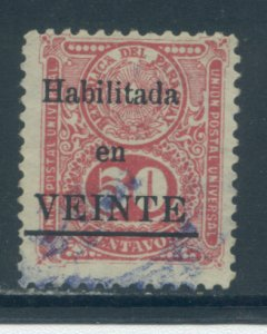 Paraguay 208  Used