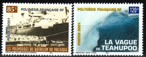 French Polynesia #802-3  MNH CV $5.00 (X5993)
