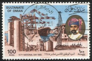 OMAN 1985 100b Sc 276 Used National Day, VF