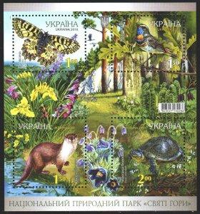 Ukraine. 2010. bl 85. Reserve, butterflies. MNH.