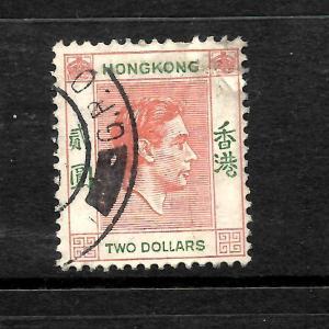 HONG KONG 1938-52  $2 ORANGE KGVI  FU SG 157