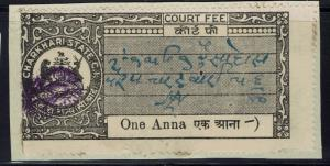 Charkhari State - 1a Revenue Stamp - Lot 071916