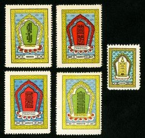 Mongolia Stamps # 174-8 XF OG NH Rare Catalog Value $53.00