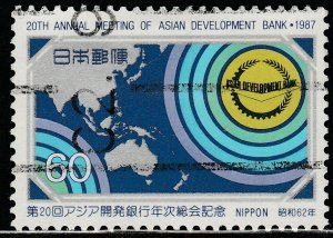 JAPAN 1739, MEETING OF THE ASIAN DEVELOPMENT BANK. USED. F-VF. (398)