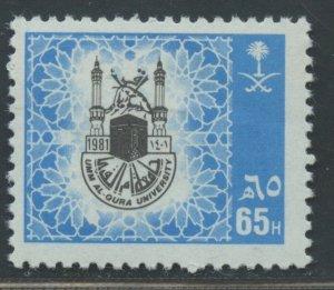 SAUDI ARABIA SCOTT# 1017 MINT NEVER HINGED AS SHOWN
