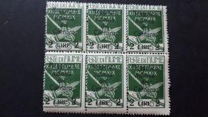 Fiume 1920. - Carnaro overprinted 2L / 5c ** 6x MNH $HCV$